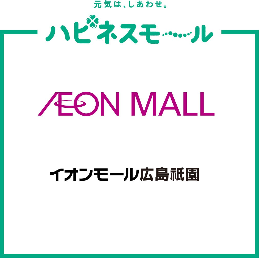 🆕【イオンモール広島祇園】6月30日(日)マット運動ニガテ克服イベントを開催‼