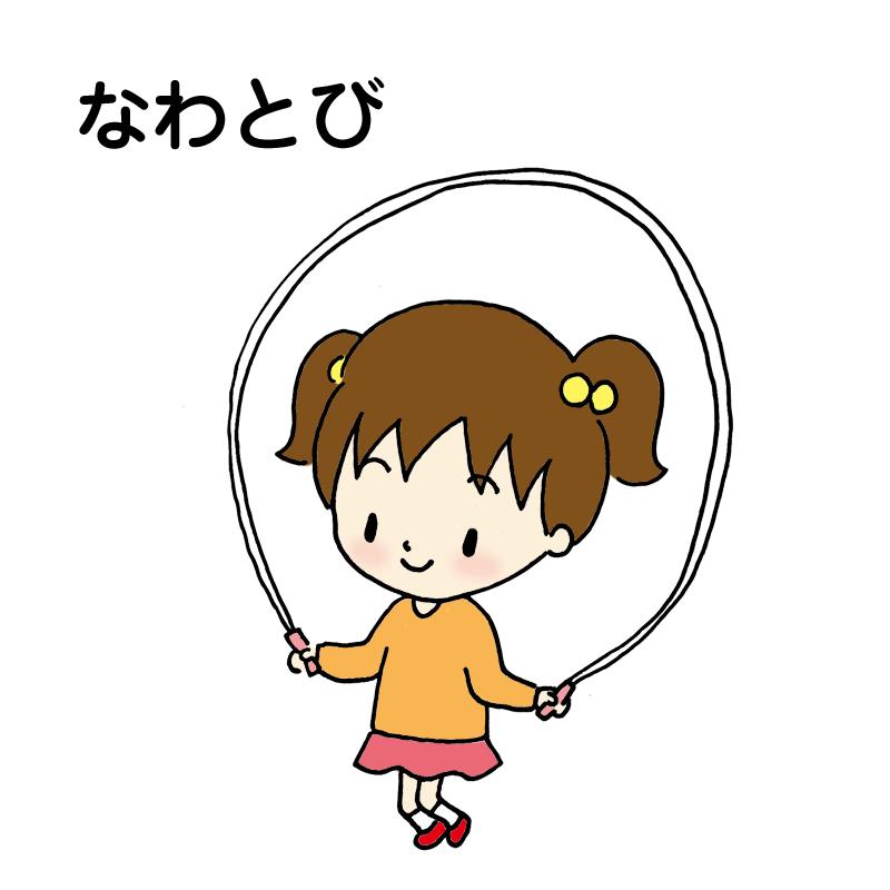 【イオンモール神戸南】9月7日(土)縄跳びニガテ克服イベントを開催‼