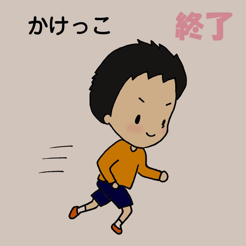 【イオンモール広島祇園】8月18日(日)かけっこニガテ克服イベントを開催‼