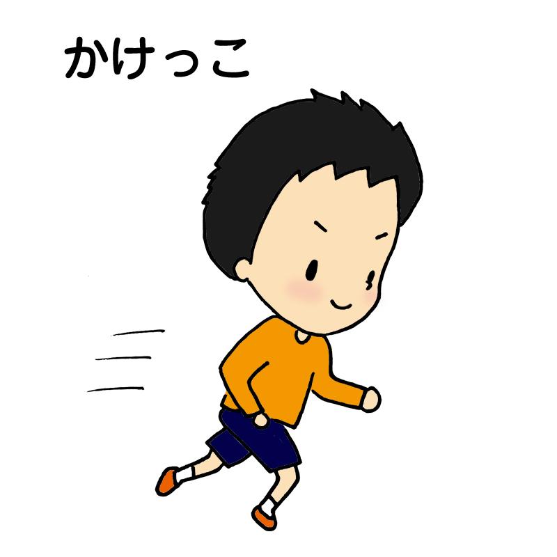 【イオンモール広島祇園】9月21・22日(土・日)かけっこニガテ克服イベントを開催‼